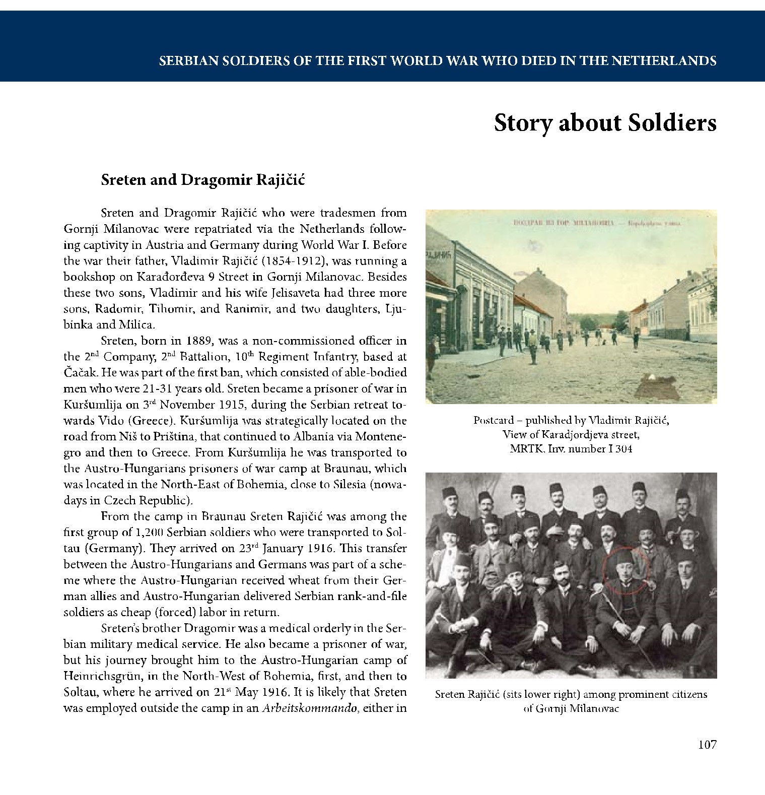 Servische WOI krijgsgevangenen